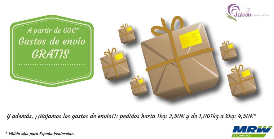 envios_gratis_60
